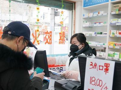 @青岛人,事关你的药箱!今后这两种药不用处方就可以购买