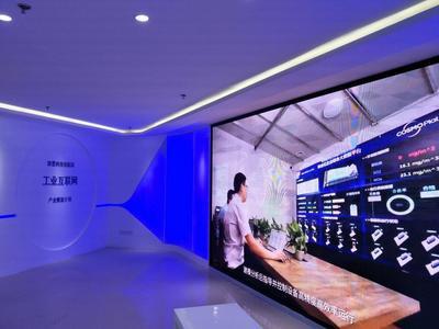 创新要素驱动!青岛这个传统服装产业园变身科技园区,现有企业252家