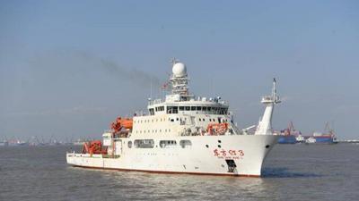 """2021年首航启程!""""东方红3""""科考船赴西太平洋西部执行专项海洋水体调查"""