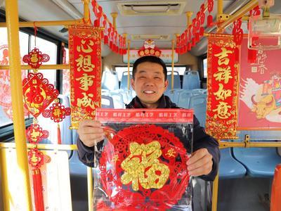 """年味扑面来!青岛公交新春主题车厢""""福气满满"""",邀您来""""扫福"""""""