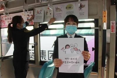 健康生活有妙招!青岛温馨巴士开出公益主题车厢
