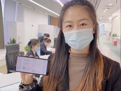 青岛发放全省首张新版建筑工程施工许可电子证照,市民中心就能办