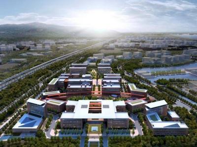 山东能源研究院(一期)进入招标环节,工程造价超6.5亿元