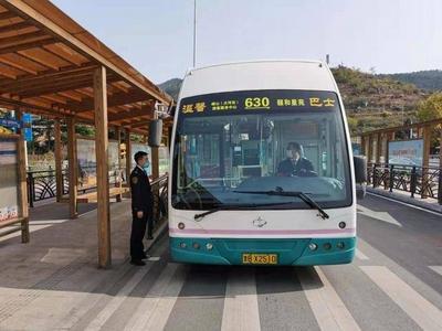 @崂山居民,2月19日起,这条公交线路有变化