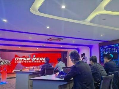 松立集团与中国银联达成全面合作,引领智慧停车行业支付业务进一步发展