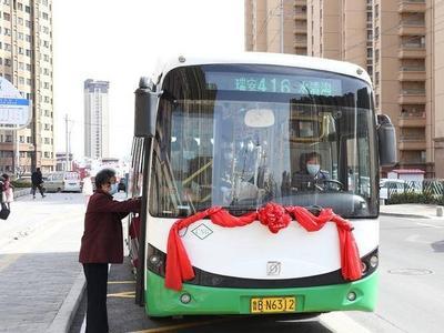 公交车开到家门口,青岛这些小区的居民出门方便了!