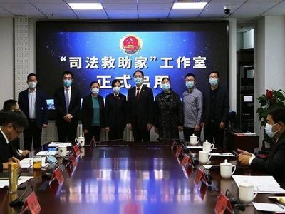 """""""暖心钱""""!  青岛两级检察院去年发放司法救助金478万余元"""