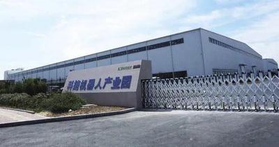 """森麒麟收购科捷机器人5%股权,上市五个月就""""跨界""""扩张"""
