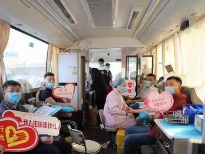 青岛第十七个公务员献血日圆满收官,210名公务员献血70700毫升