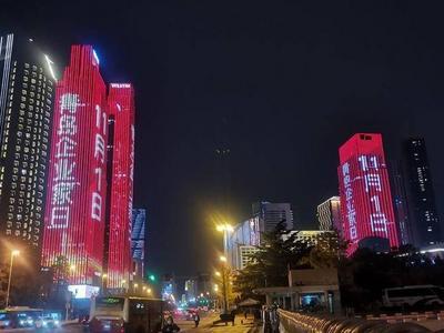 累计投资项目560余个,青岛政府引导基金参股基金规模突破千亿元