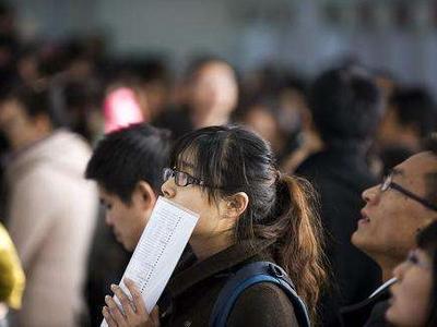 青岛:今年城镇新增就业35万人、引才聚才25万人,成立创业城市服务中心