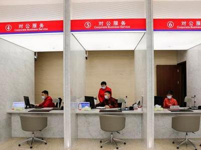 青岛银行落地全省首笔外包工程类企业跨境人民币便利化结算业务