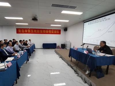 """风从鹏城来   青深学堂:深圳产业转型升级结构调整带来发展""""六可"""""""