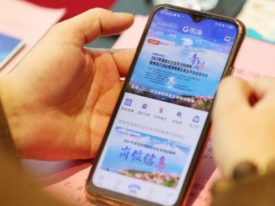 青岛市高校毕业生专场招聘季火爆开场,观海新闻云就业平台启动