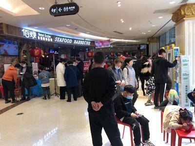 山东省市场监管局:春节消费勿忘防疫,个人防护要到位!