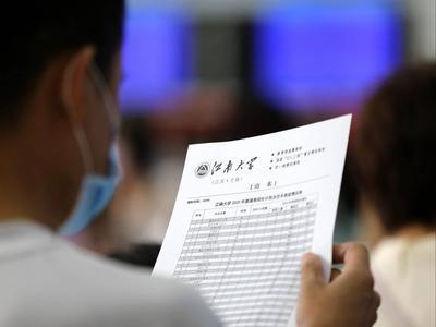 教育部:2020年全国高等教育在学总规模4183万人,毛入学率54.4%