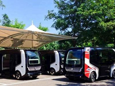 打造产业融合创新模式!蓝谷智能网联汽车项目被认定为省5G示范项目