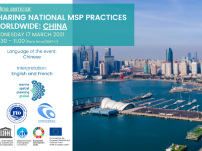 """为全球海洋治理贡献""""中国智慧""""!青岛参与全球海洋空间规划2030计划"""