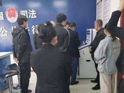 向党和人民报告,城阳区司法局举办司法行政机关开放日活动