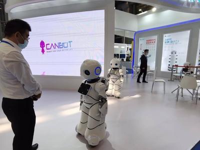 @青岛人,2020年度山东省十大科技成果征集开始,快去申报!