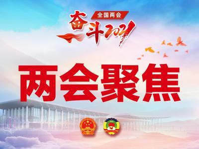 赵豪志:青岛要在构建新发展格局中走在前列