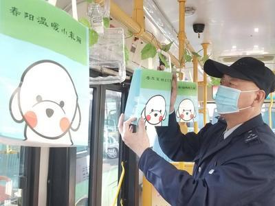 """青岛巴士上线""""公交盲盒"""",有人竟然抽到了……"""
