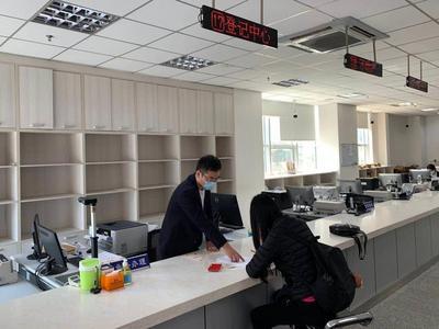 青岛出台公积金提取新政,支持购买经济适用房的缴存职工取得完全产权
