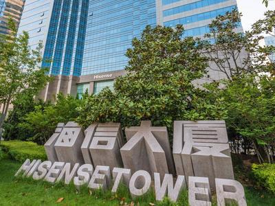 海信家电拟以13.02亿元控股日本三电,协力开拓汽车空调市场