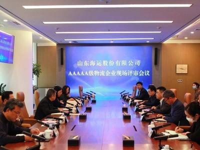 青岛加快构建中国北方物流总部经济集群,目前5A级物流企业达到11家