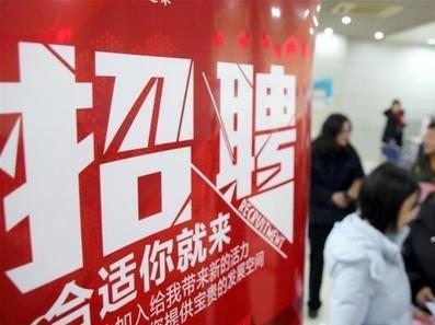 青岛市新媒体行业头部企业高校线下专场招聘会12日开启,为期两天