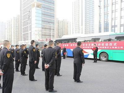 """今天起,青岛这些公交车上多了一批特殊""""乘客"""",你见过吗?"""