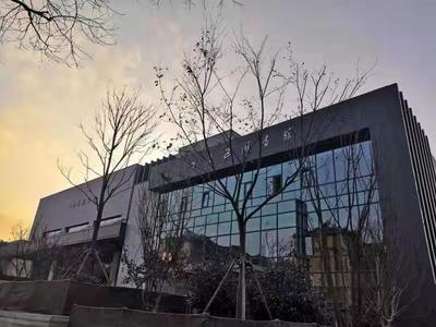 青岛11项工程荣获2020年度华东地区优质工程奖,数量居全省首位!