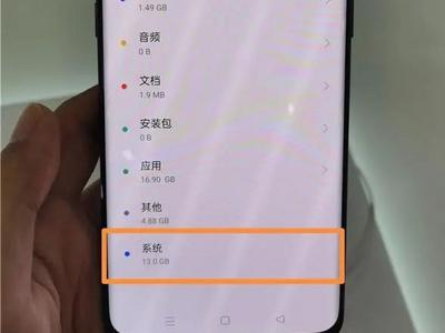 岳云鹏吐槽新手机,冲上热搜!网友炸锅:我也想问很久了