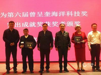 """全国6名获奖人,4人来自青岛!第六届""""曾呈奎海洋科技奖""""揭晓"""