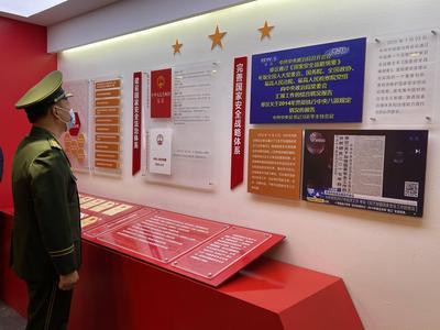 青岛市全民国家安全教育主题宣传周启动:推动形成维护国家安全的强大合力