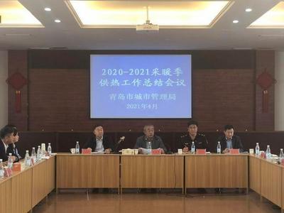 青岛今年将改造极端天气下供热不达标用户1200户,改造老旧管网不少于30公里