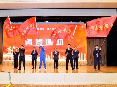 青岛市各界青年五四主题活动举行,发布2021年服务青年十大实事