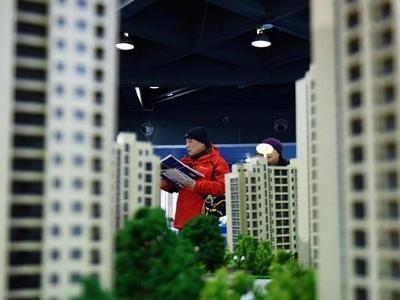 2020年青岛房地产行业典型案例发布,这些违法违规单位和个人被通报