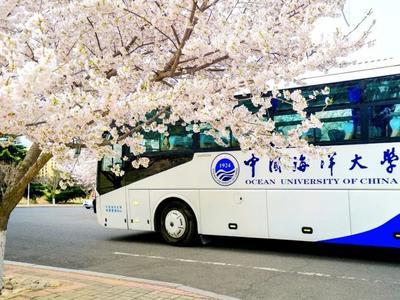 计划招生约85人!中国海洋大学2021年高校专项计划招生简章发布