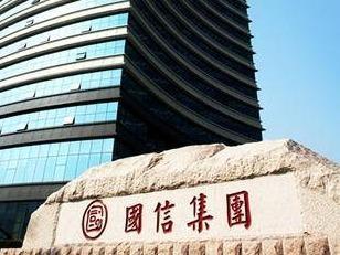 国信集团拟斥资68亿收购国融证券部分股份,将推进青岛国资在证券领域布局