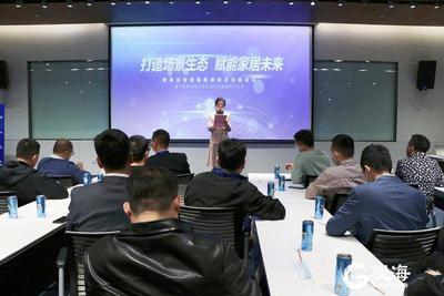 卡奥斯青享云助力家居行业全链数字化转型,成立卡奥斯家居生态联盟