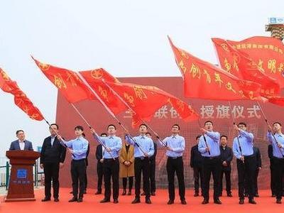 """中国钢研""""一院一园""""、女岛港升级改造……青岛这些重点项目吹响提速新号角"""