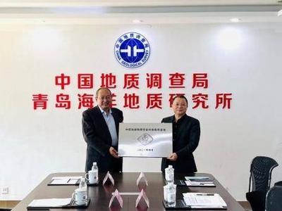"""又一个""""国字号""""!海地所获评中国地球物理学会科普教育基地"""