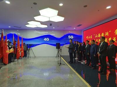 """青岛首个""""党建+""""应急志愿服务联盟成立,首批9家单位签约共建"""