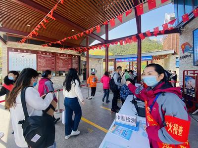 青岛上榜五一假期热门旅游城市,酒店每晚均价431元,预订较前年增长39%