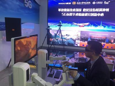"5G远程手术让""天涯""变""咫尺""!四个城市、五所医院共享青岛优质医疗资源"