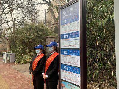 清明节首日,青岛多条公交线路增加运力,助力市民踏青赏景