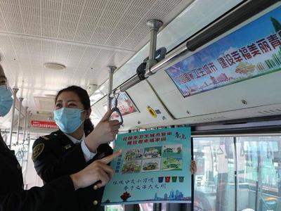 卡通漫画进车厢!青岛多条公交线路开出创卫主题车厢