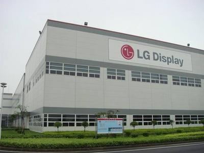 累计亏损291亿元人民币,韩国LG正式宣布退出手机市场