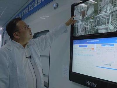 叫响物联网生物安全科技品牌!海尔生物成青岛第二只百元股